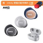 活動送mini喇叭【曜德】AKG N400NC 主動降噪防水真無線耳機 3色 可選