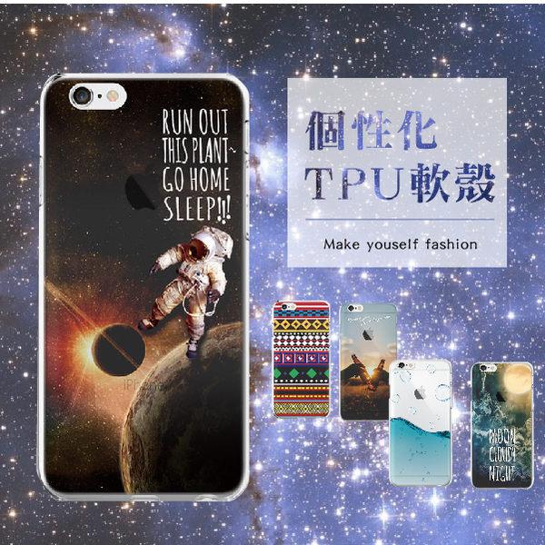 台哥大 TWM X7 個性客製化手機殼 TPU彩繪軟殼 售完為止