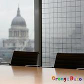 壁貼【橘果設計】方格 靜電玻璃貼 45*200CM 防曬抗熱 無膠設計 磨砂玻璃貼 可重覆使用 壁紙 壁貼