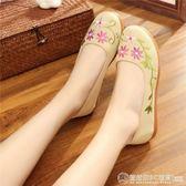 挾繡花鞋女亞麻透氣女單鞋平跟防滑孕婦鞋一腳蹬懶人鞋老北京布鞋  圖拉斯3C百貨