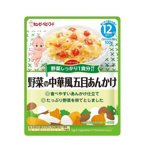 KEWPIE VR-1 隨行包-中華風什錦蔬菜