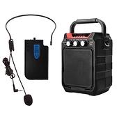 大聲公巧巧型無線式多功能行動音箱/喇叭 (耳掛麥克風組)