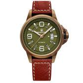 elegantsis JT55A 復古潮流機械腕錶-綠x紅色