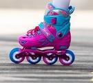 直排輪 兒童溜冰鞋初學者全閃套裝旱冰直排輪滑滑鞋男女中大童可調【快速出貨八折鉅惠】