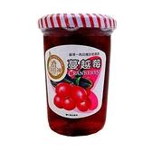自由神 蔓越莓 果醬 240g【康鄰超市】