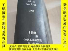 二手書博民逛書店MACHINE罕見DESIGN.Vol.35 Nos.21-30
