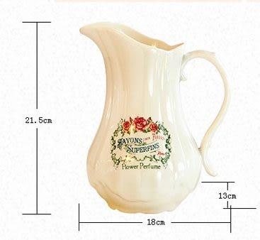創意家居陶瓷花瓶 (白色)