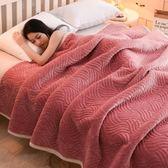 毛毯加厚冬季珊瑚絨毯子雙人法蘭絨被子保暖床單單件雙層單人宿舍