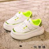 春秋季寶寶鞋軟底防滑嬰兒學步鞋