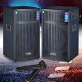 凱美聲舞台音響專業大功率有源戶外廣場舞12寸活動音箱功放一體機QM  橙子精品