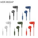 SONY MDR-XB55AP 入耳式立體聲耳機 支援全系列智慧手機 ☆6期0利率↘☆