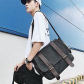 青年單肩包韓版男士斜背旅行休閒街頭斜背包學生書包男包包帆布包 樂芙美鞋