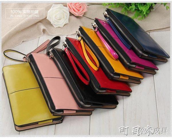 韓版女士錢包長款拉手拿包大容量手機錢包糖果色潮女包包 盯目家