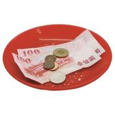 【W.I.P】JC-25 小費盤/小圖盤/零錢盤 (圓形) 紅色