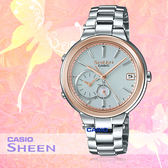 CASIO 卡西歐 手錶專賣店 SHB-200SG-7A 女錶 指針錶 不鏽鋼錶帶 藍牙 防水 雙時 節能