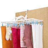 日本AISEN-6段式30夾曬衣架(粉藍曬夾)