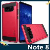 三星 Galaxy Note 8 戰神VERUS保護套 軟殼 類金屬拉絲紋 軟硬組合款 防摔全包覆 手機套 手機殼