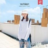 長袖T恤純白色長袖t恤女打底衫純棉寬鬆連帽T恤內搭上衣素色打底衣秋冬白體 7月熱賣