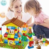 樂高積木 兒童積木拼裝玩具3-6周歲1-2益智男孩子7女寶寶8大顆粒10兼容樂高 LN4775【Sweet家居】