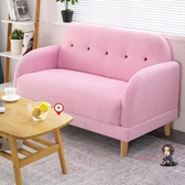 雙人沙發 雙人沙發小戶型二三人北歐簡約現代客廳臥室小沙發網紅咖啡服裝店 8色T 交換禮物