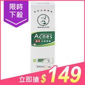 曼秀雷敦 Acnes 藥用抗痘凝膠(18g)【小三美日】原價$199