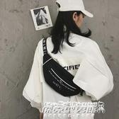 腰包包時尚少女小背包新款韓版簡約腰包街頭休閒胸包 【傑克型男館】