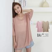 純色鏤空寬鬆針織罩衫上衣-BAi白媽媽【310364】
