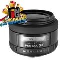 【24期0利率】PENTAX SMC FA 35mm F2 AL 富堃公司貨 定焦鏡頭