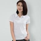 女款排汗POLO衫  CoolMax 吸濕快乾 機能涼感 舒適運動 白色