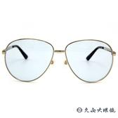 GUCCI 太陽眼鏡 GG0138S 004 (金) 復古飛官 明星配戴款 久必大眼鏡
