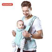 嬰兒背帶腰凳多功能四季通用透氣小孩抱帶寶寶前橫抱式單坐凳腰登 卡布奇诺igo