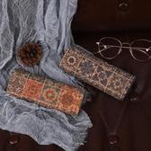 眼鏡盒少女復古文藝便攜防壓男生收納盒民族風眼睛盒【古怪舍】