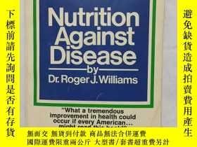 二手書博民逛書店Nutrition罕見Against Disease: Envi