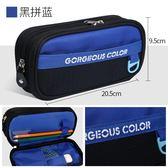 筆袋男生帆布大容量雙層兒童鉛筆盒 韓國創意簡約男女大學生初中生小清新文具袋 亞斯藍