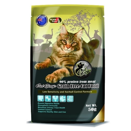 *WANG*澳洲Cat Glory 驕傲貓 無穀低敏化毛貓飼料50g隨手包 隨機出貨