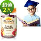 《Sundown日落恩賜》兒童精明魚油QQ軟糖(50粒/瓶)2入組