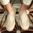 老北京布鞋亞麻透氣秋季休閒中國風套腳懶人防臭帆布漁夫鞋男鞋 錢夫人小鋪