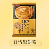 日本 日清 極致濃郁鬆餅粉 540g 小麥粉 煎餅 鬆餅 美食【即期6/6可接受再下單】