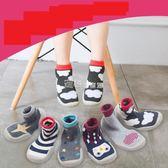 兒童襪子學步鞋秋冬棉地板襪寶寶地板襪軟底防滑加厚毛圈嬰兒鞋襪  走心小賣場
