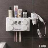 牙刷置物架刷牙杯漱口杯掛牙膏架墻式衛生間免打孔壁牙具牙缸套裝 LR21408『麗人雅苑』