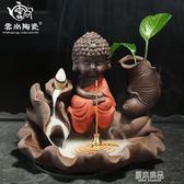 蓮花仙境大號倒流香爐小和尚陶瓷紫砂檀香盤香爐供擺件    原本良品