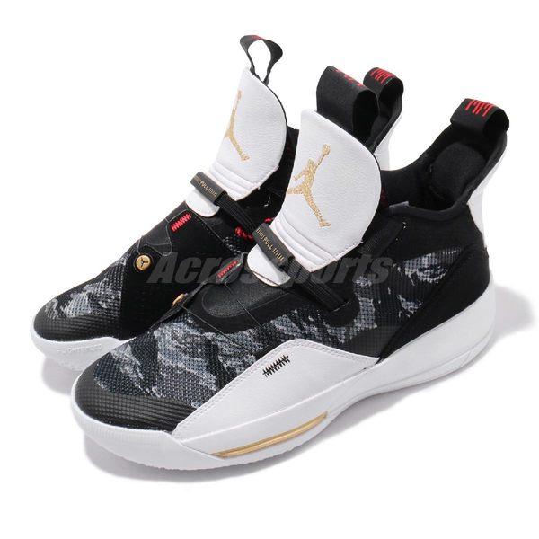 huge selection of 7e27f 60dee Nike Air Jordan XXXIII PF 黑白金喬丹33代男鞋籃球鞋AJ33