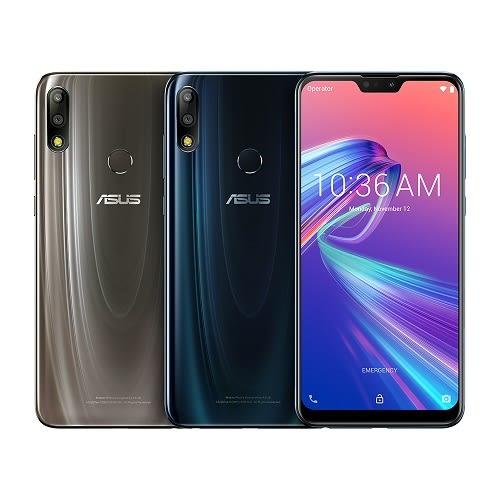 華碩 ASUS ZenFone Max Pro M2  ZB631KL 4G/128G  / 贈玻璃貼 / 24期零利率【銀】