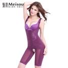 連體塑身衣燃脂瘦身衣女士束身衣緊身塑形美體內衣收腹提臀瘦大腿【MS_SL268】