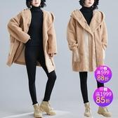 冬裝胖mm羊羔毛外套女 寬鬆 大尺碼中長款連帽皮毛大衣