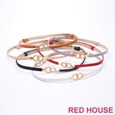 Red House 蕾赫斯-金屬雙環伸縮細皮帶(共6色)