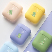 蘋果AirPods2保護套無線藍牙耳機保護殼壹/二代通用【輕派工作室】