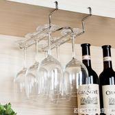 紅酒杯架倒掛 家用免釘懸掛式不銹鋼現代簡約客廳葡萄酒高腳杯架 居家物語igo