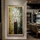 玄關走廊掛畫純手工繪油畫豎版裝飾畫歐式抽象壁畫鴻運當頭發財樹BLNZ 免運