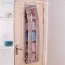 包包收納門後多層包包收納掛袋神器家用墻掛式透明衣柜衣櫥置物袋收納架子 快速出貨